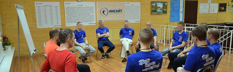 Реабилитационный центр лечения алкоголизма